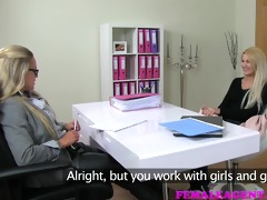 femaleagent ardent and erotic some casting