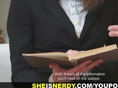 she is is nerdy - the sex geometry
