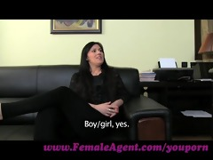 femaleagent. a recent star is born